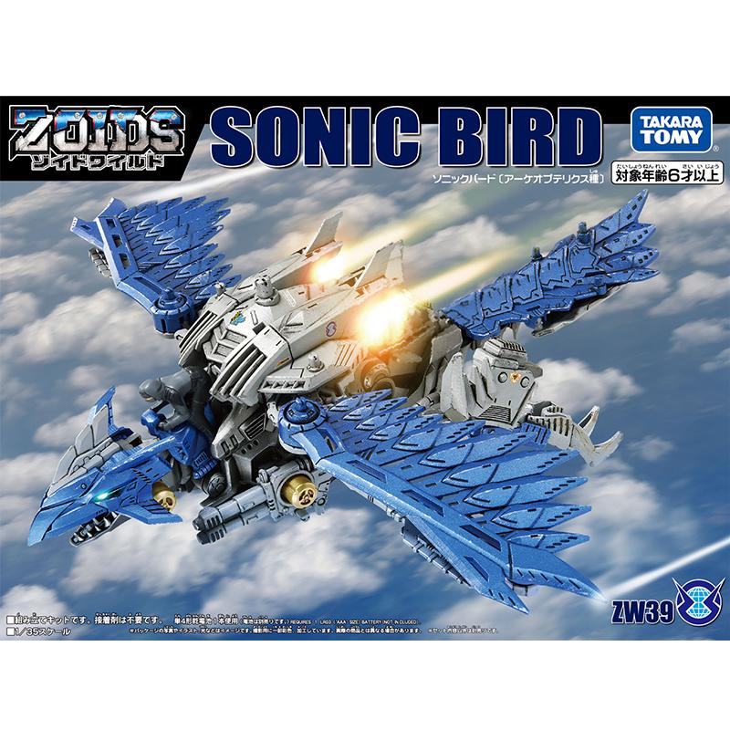 Đồ Chơi Mô Hình ZOIDS 2 Chiến Binh Thú Zw39 Sonricbird 128809
