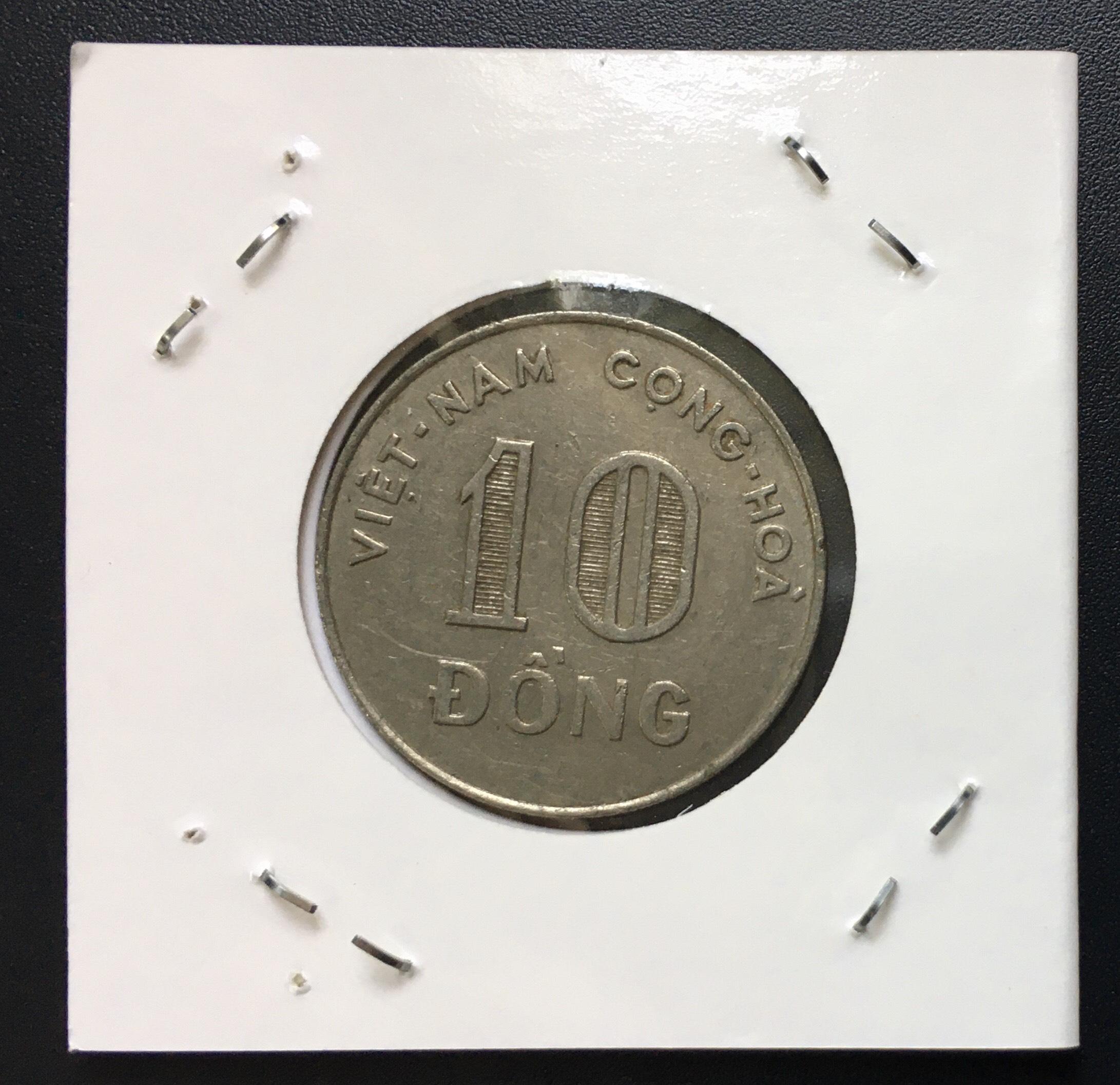 Xu Cổ Xưa Việt Nam 10 Đồng Hình Bông Lúa