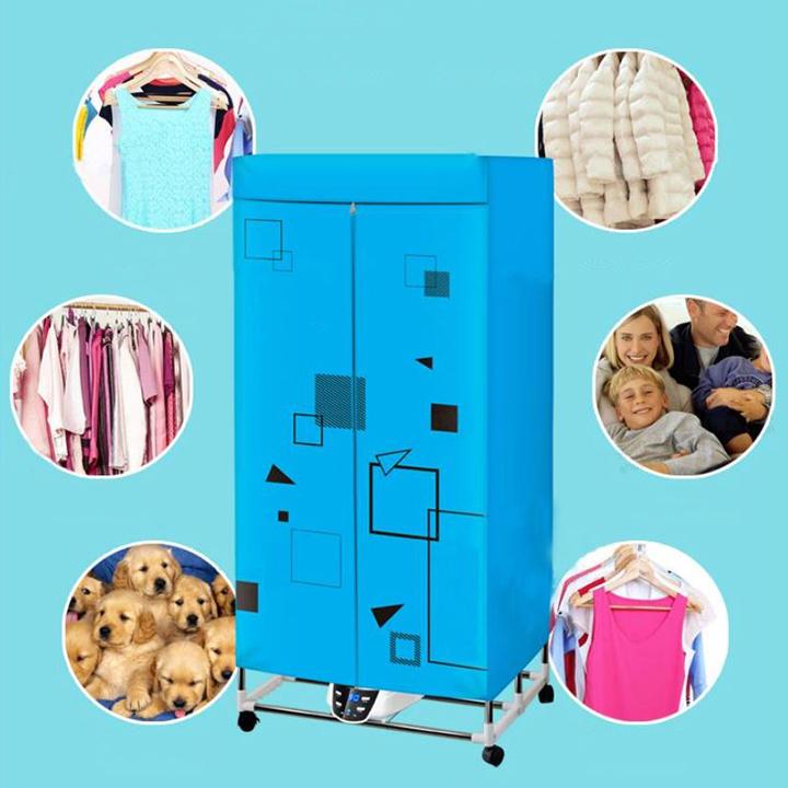 Tủ sấy quần áo 2 tầng khung thép siêu tiện dụng