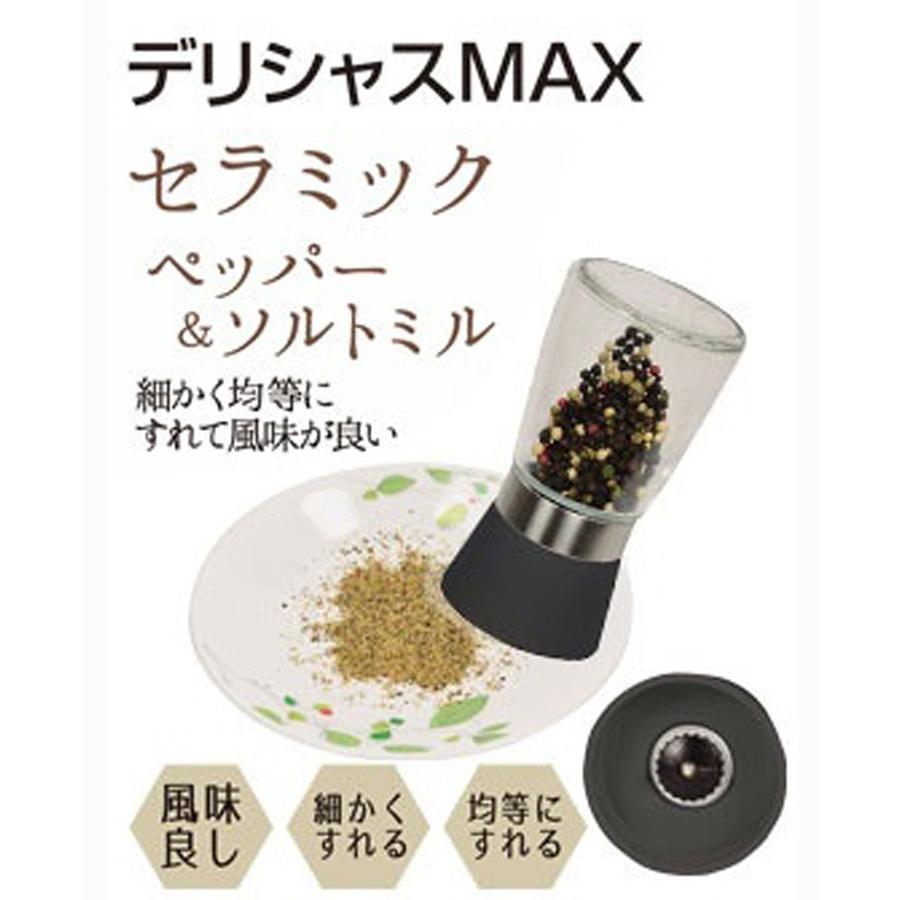 Bộ 2 lọ xay tiêu lưỡi sứ nắp đen - Hàng Nội Địa Nhật