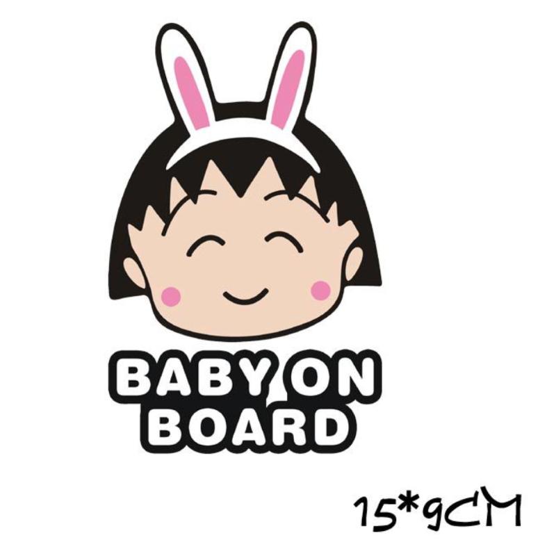 Maruko Baby on boad - Sticker transfer hình dán trang trí Xe hơi Ô tô size 15x9cm