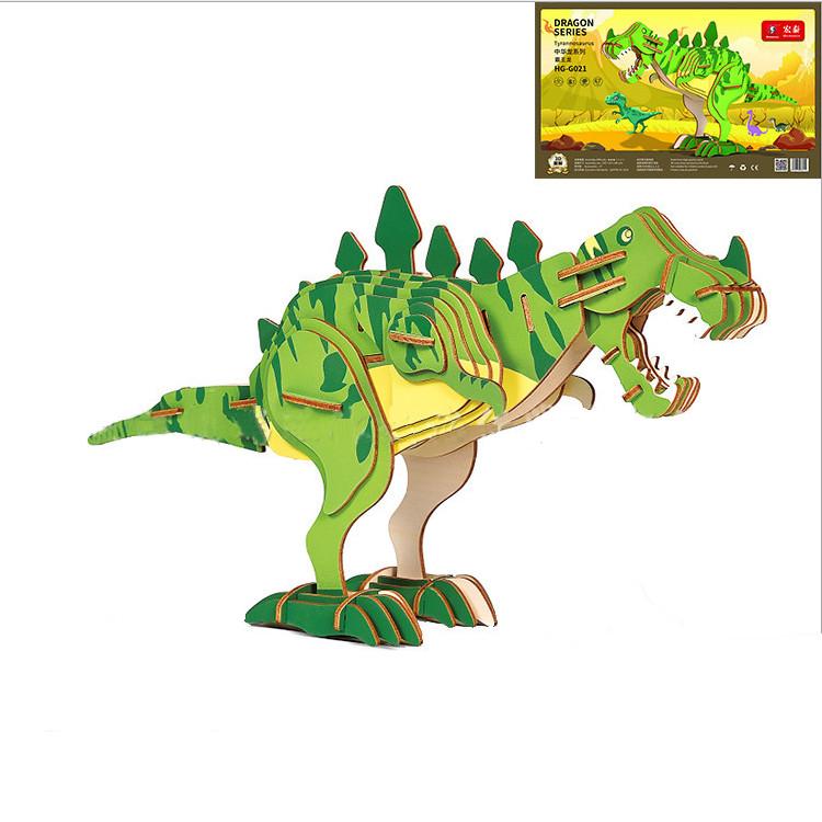 Đồ chơi lắp ráp gỗ 3D Mô hình Khủng long Tyrannosaurus Laser HG-G021