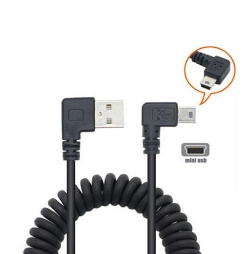 Dây cáp USB to Mini USB dạng lò xo xoắn