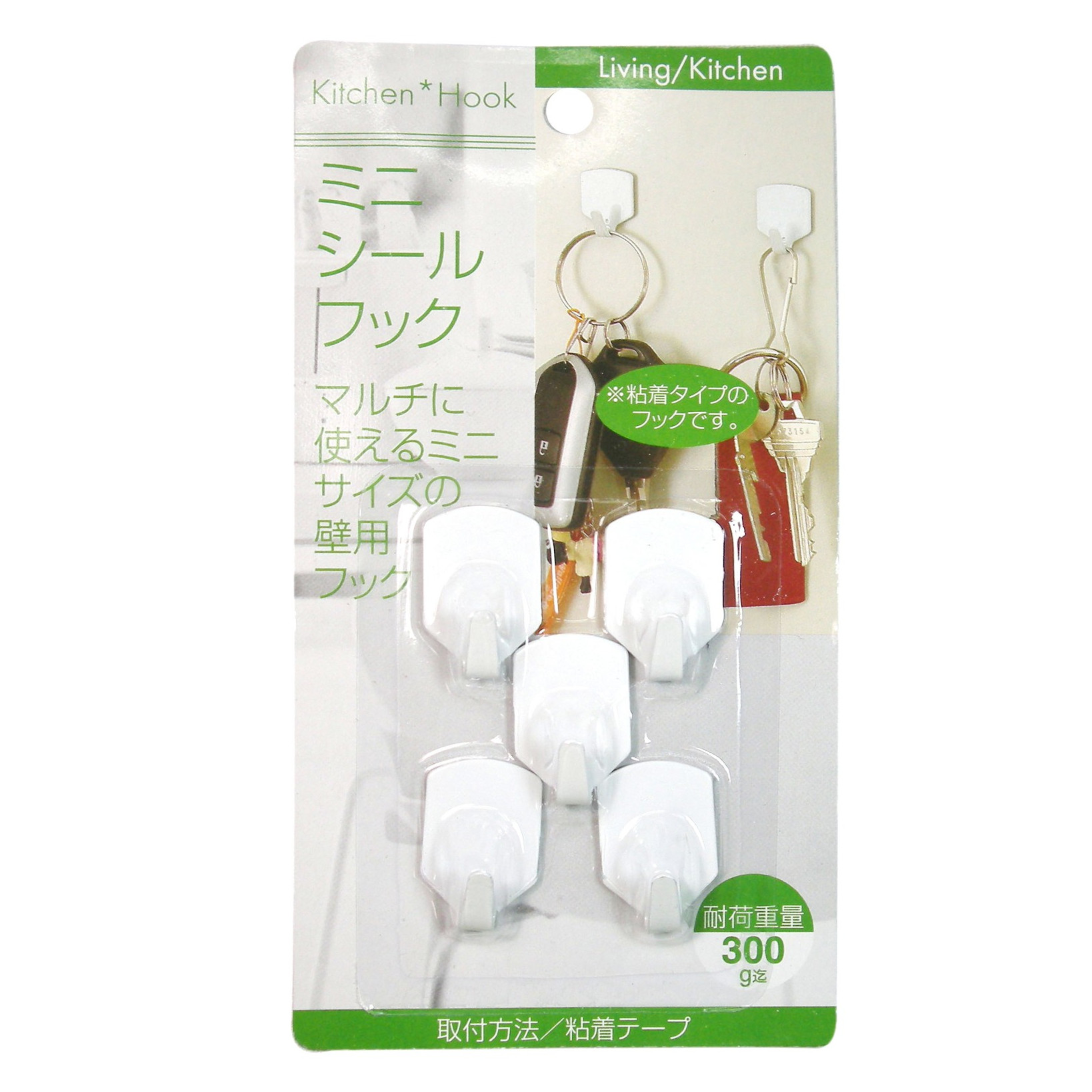 Set 5 móc dán treo đồ, chìa khóa tiện lợi hàng nội địa Nhật Bản