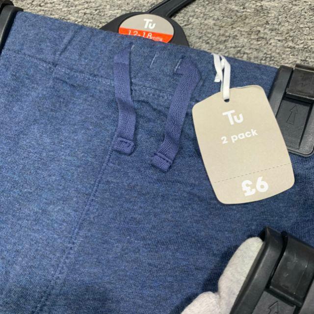 Set 2 quần Short thun TU xuất dư bé trai