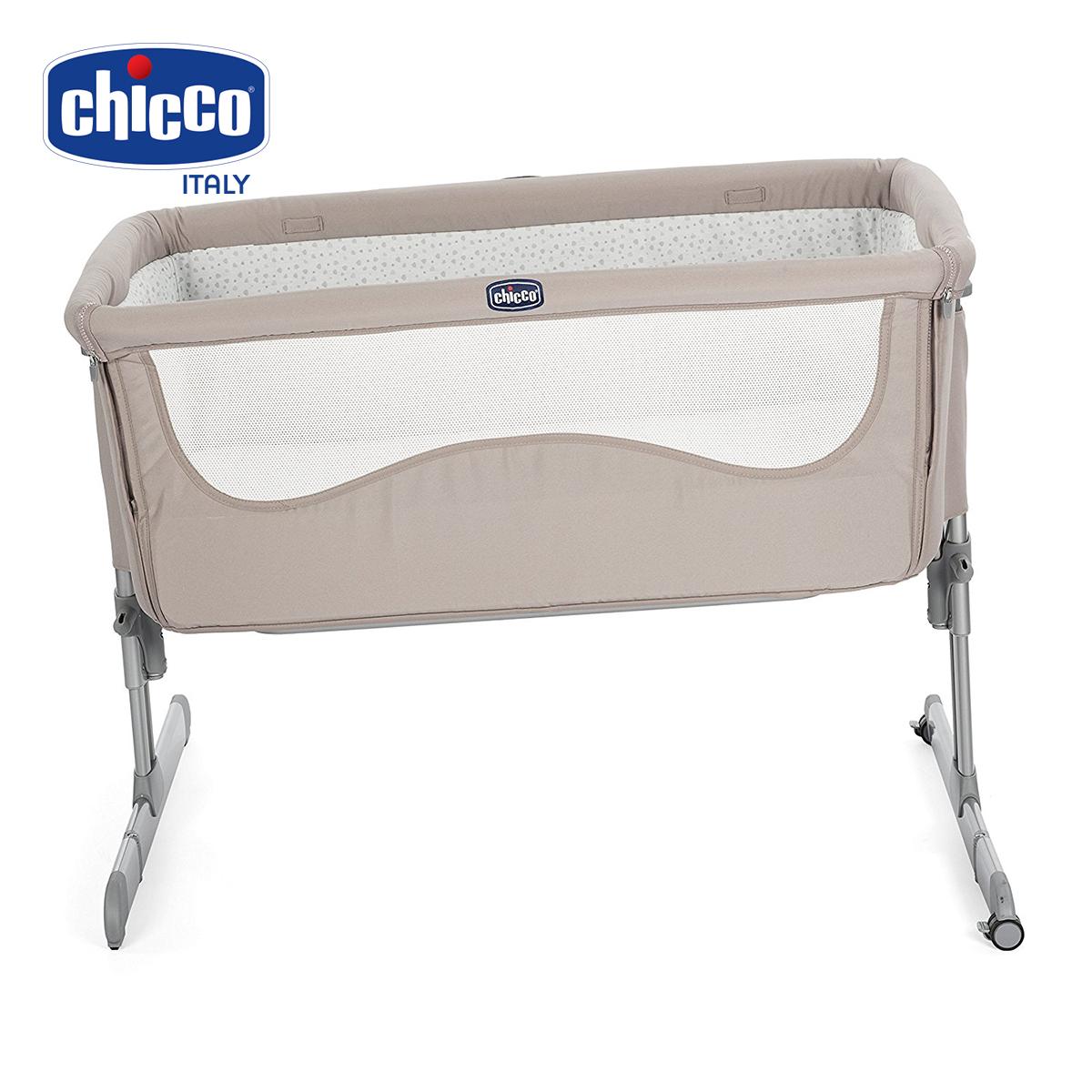 Cũi kề giường đa năng Chicco Next2Me air màu be
