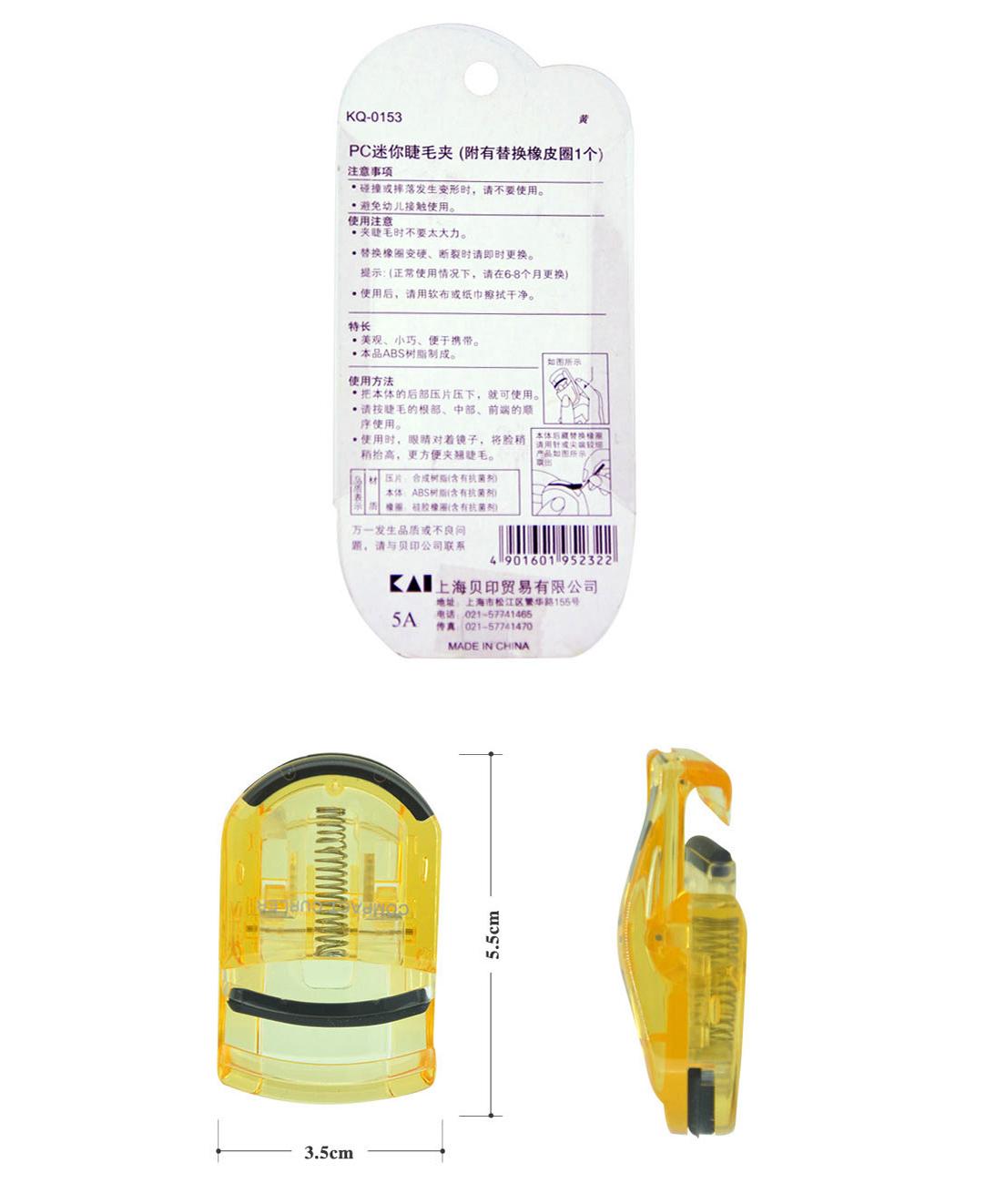 Dụng cụ uốn mi cong thân nhựa KAI nội địa Nhật Bản