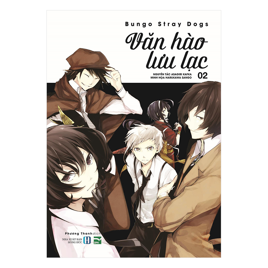 Văn Hào Lưu Lạc (Tập 2)