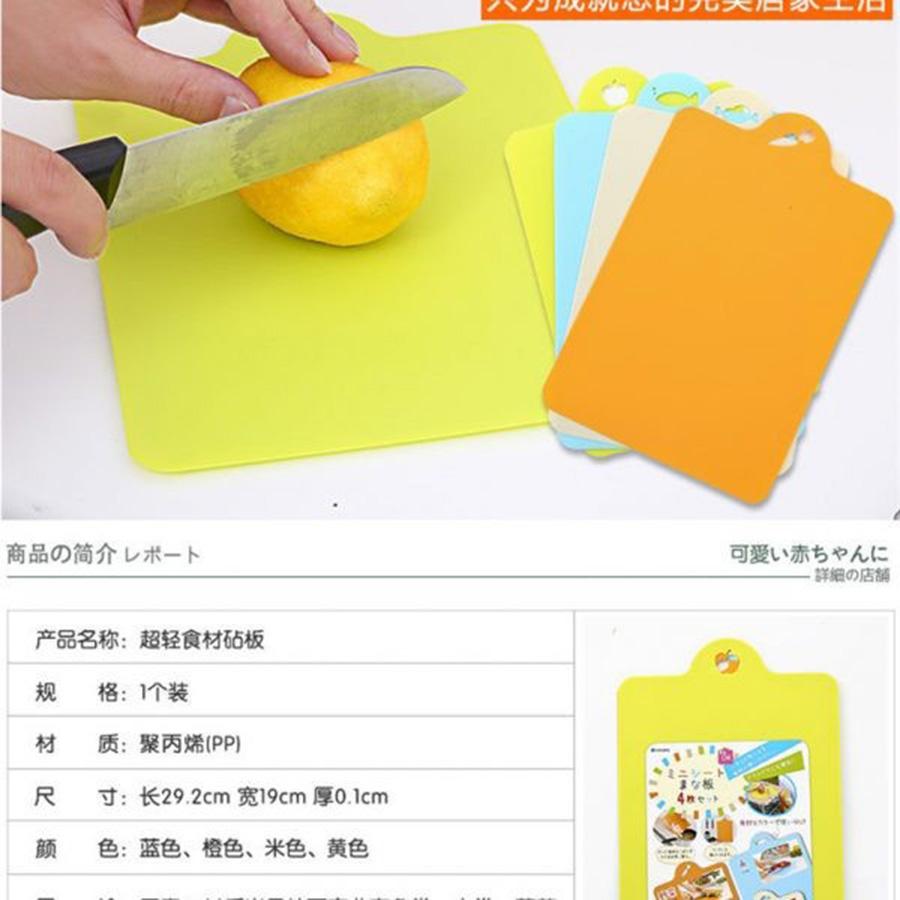Combo Set 4 thớt dẻo thái rau củ, thịt, cá + Dao gọt hoa quả cao cấp có nắp đậy nội địa Nhật Bản