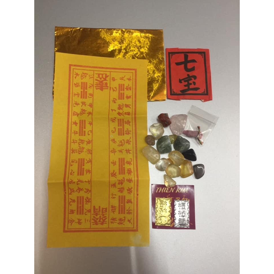 Bộ thất bảo bóc bát hương cỡ lớn đá đẹp , lá vàng lá bạc thép  vàng loại cán thép hợp kim si vàng bạc ( tặng kèm bộ sớ  và giấy trang kim ) -TL374