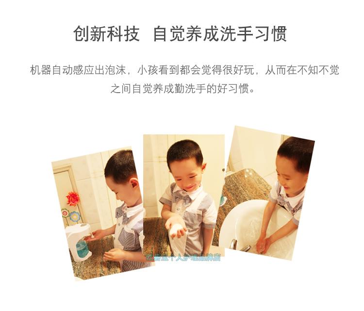 Máy tạo bọt rửa tay cảm ứng
