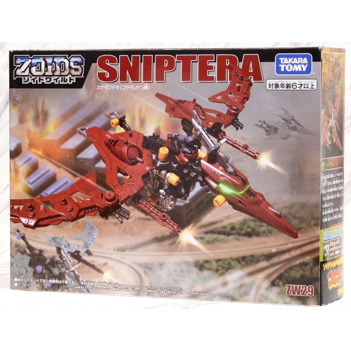 Chiến Binh Thú ZW29 Sniptera (Zoids Wild - Thú Vương Đại Chiến)