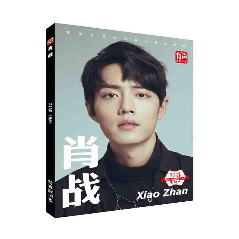 Album sổ lời bài hát Tiêu Chiến Xiao Zhan