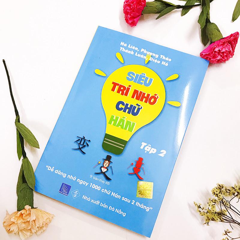 Siêu trí nhớ chữ Hán tập 02 và 03 phiên bản mới (In màu, có Audio nghe, hướng dẫn viết từng nét từng chữ) + DVD quà tặng