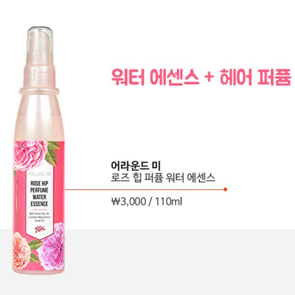 Xịt dưỡng tóc hoa hồng Around Me Rose Hip Perfume Water Essence Hàn Quốc 200ml tặng kèm móc khoá