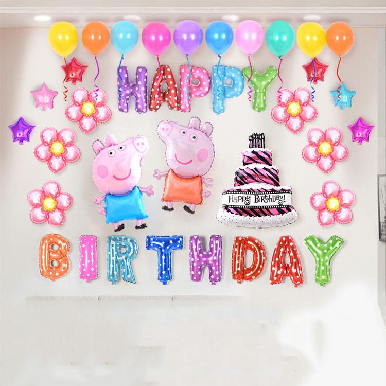 Sét bóng trang trí sinh nhật mẫu heo - PIG3