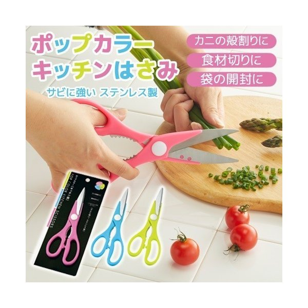 Kéo nhà bếp màu sắc đa năng (giao màu ngẫu nhiên) - Hàng Nội Địa Nhật