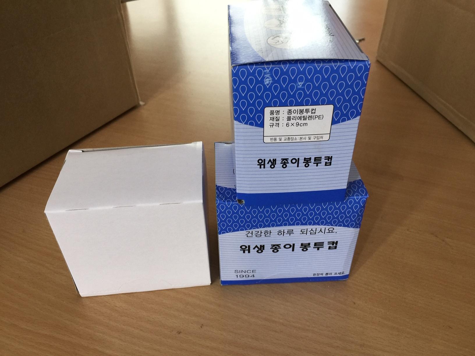 Túi uống nước bằng giấy dung tích 75ml  - thùng 10.000 túi - Hàng nhập khẩu