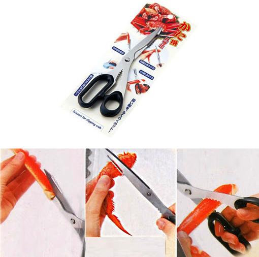 Combo 02 Kéo cắt càng cua tay cầm bằng nhựa lưỡi bằng thép cao cấp - Hàng nội địa Nhật Bản.