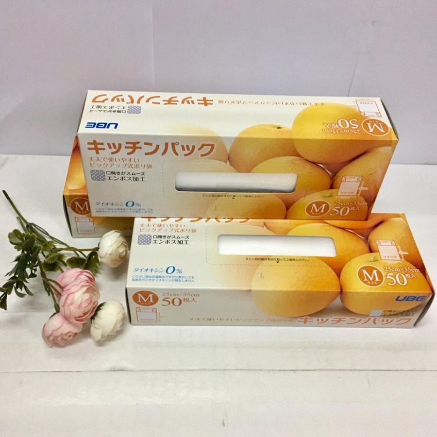 Bộ 50 túi nilon tự phân hủy bảo vệ môi trường an toàn đựng thực phẩm - Hàng nội địa Nhật