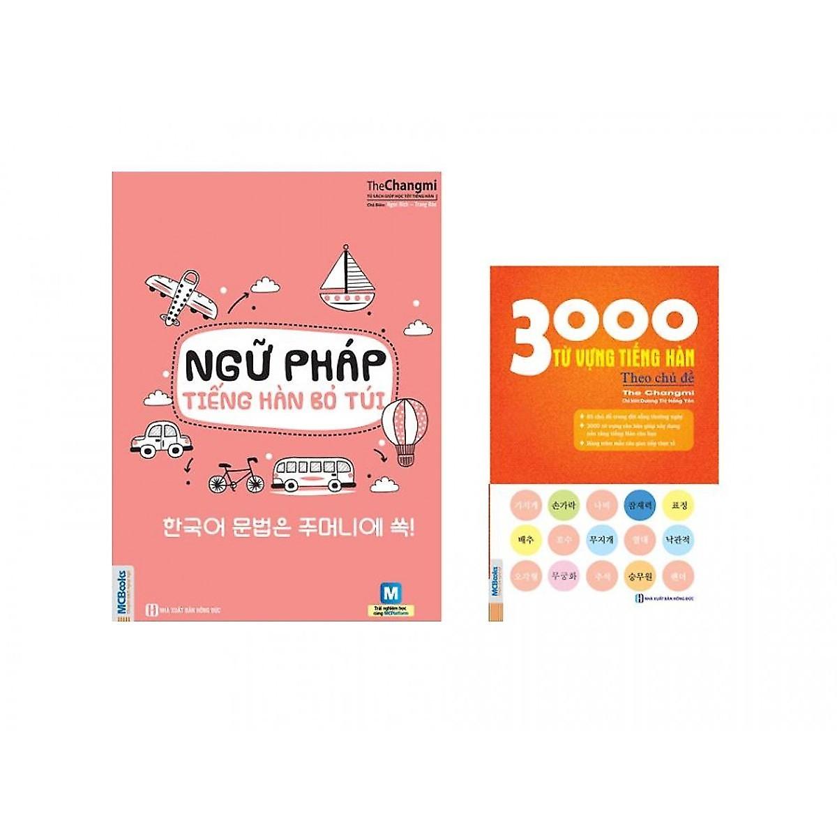 Combo Sách Tiếng Hàn Bỏ Túi ( Ngữ Pháp Tiếng Hàn Bỏ Túi + 3000 Từ Vựng Tiếng Hàn Theo Chủ Đề )