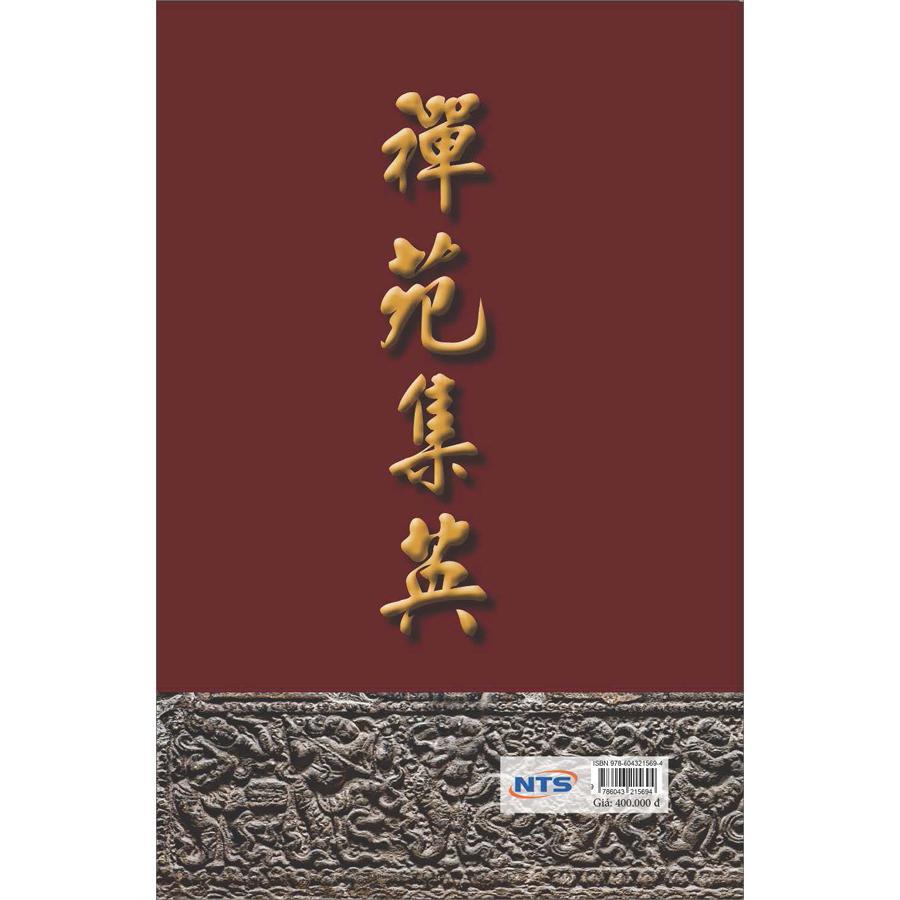 Nghiên Cứu Về Thiền Uyển Tập Anh