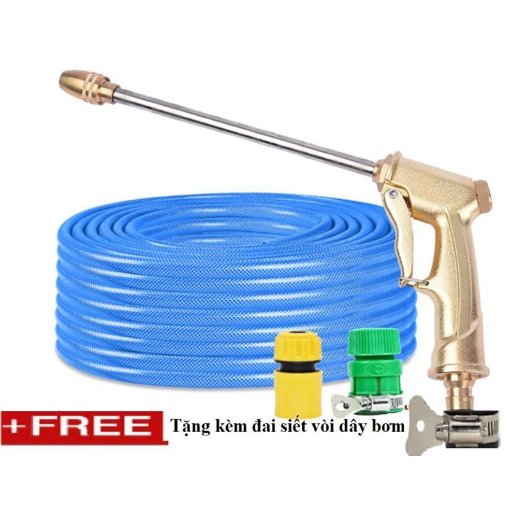 Bộ dây vòi xịt nước rửa xe, tưới cây . tăng áp 3 lần, loại 20m 206701-3 đầu đồng,cút+ tặng đai