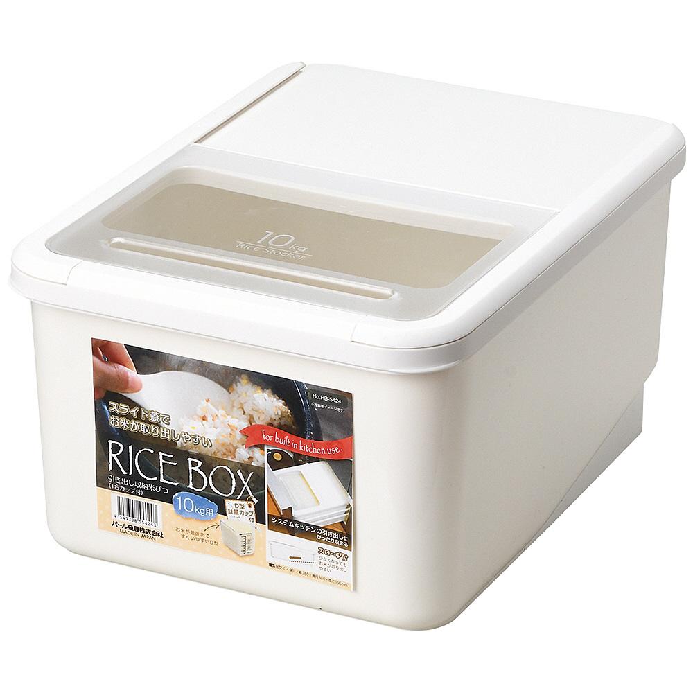 Thùng đựng gạo Pearl Metal 10kg - Nội địa Nhật Bản (kèm cốc đong)