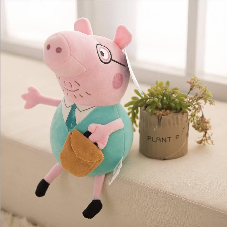 Gấu bông Peppa Pig đáng yêu 30cm