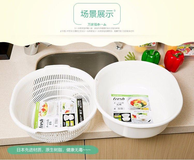 Bộ 3 thau nhựa trắng đựng đồ, rửa rau củ 5,3L - Hàng nội địa Nhật