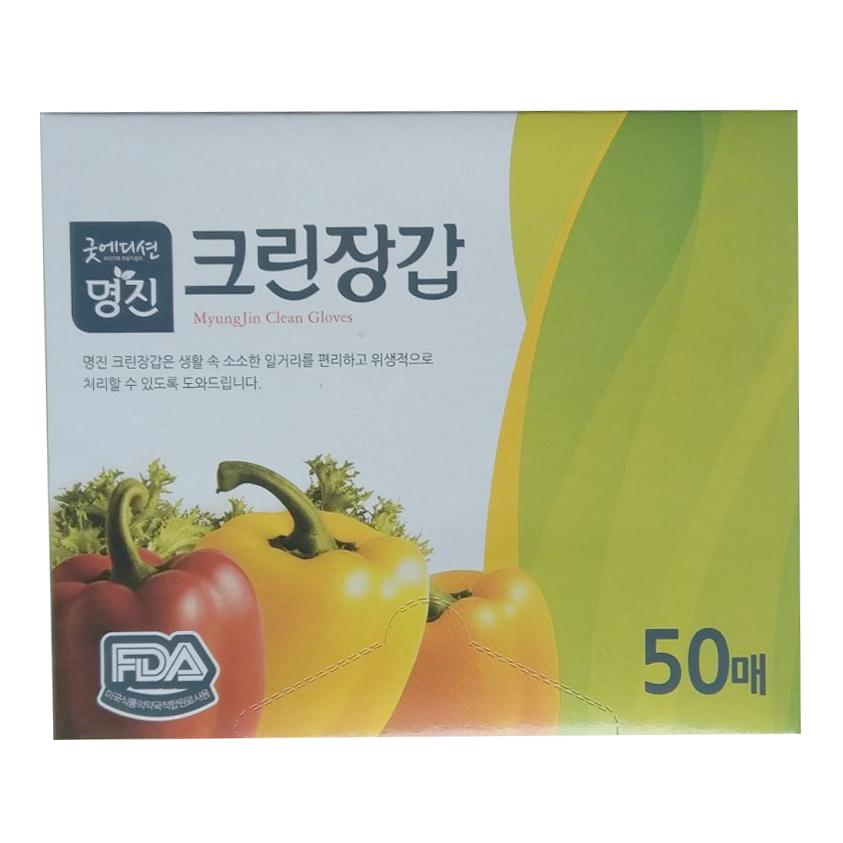 Bộ 50 Găng tay Myungjin sinh học (size 24 x 28cm) cao cấp Hàn Quốc