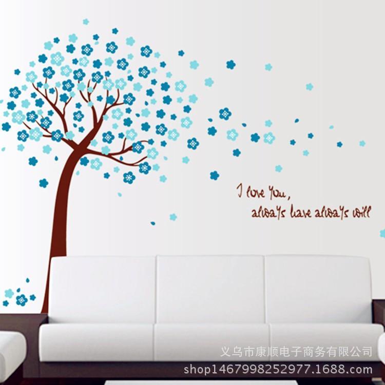Decal dán tường cây nhà lá vườn cho bé AM9228