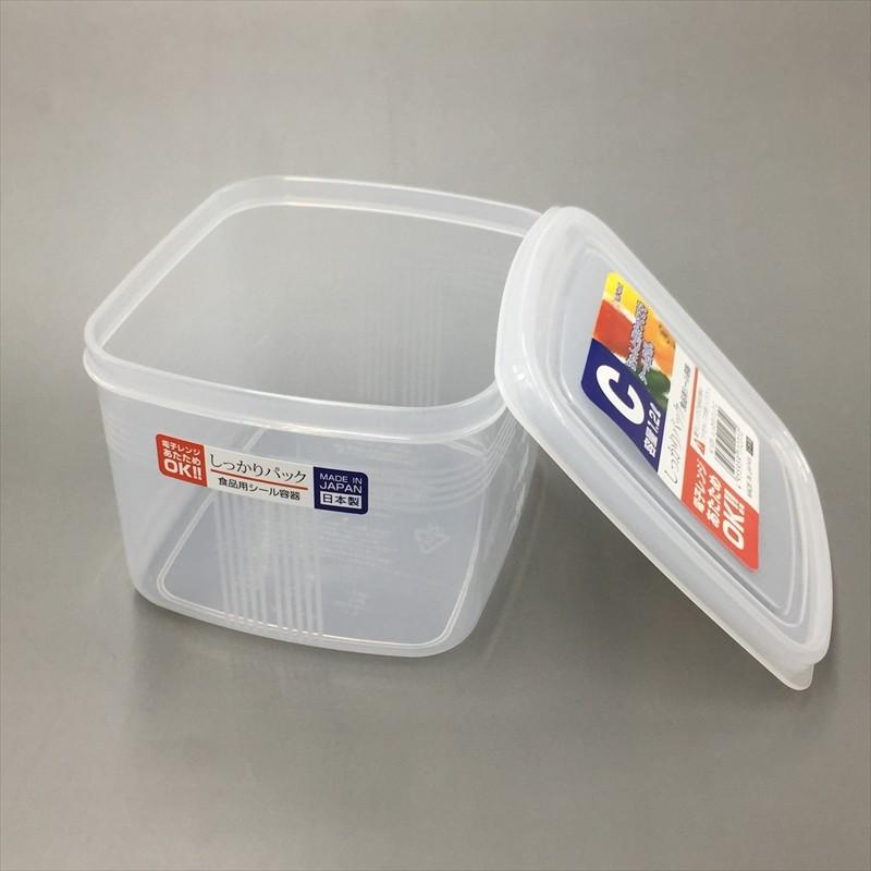 Bộ 3 hộp đựng thực phẩm nắp kín hình vuông dáng cao Nội địa nhật Bản