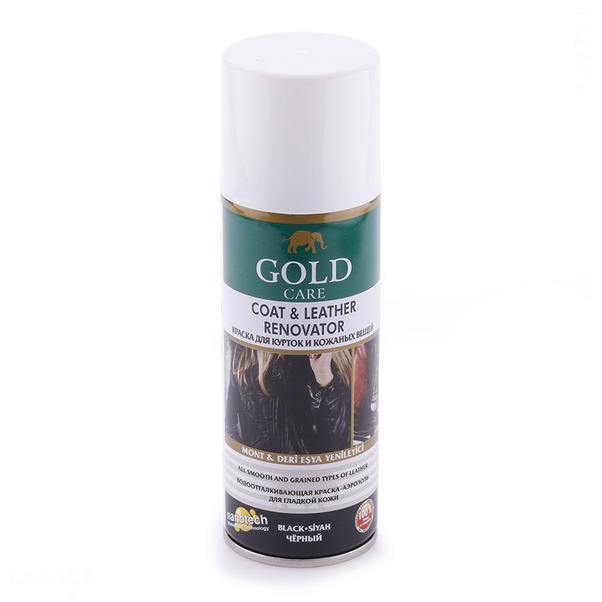 BÌNH XỊT DƯỠNG ÁO DA GOLDCARE - GC3004