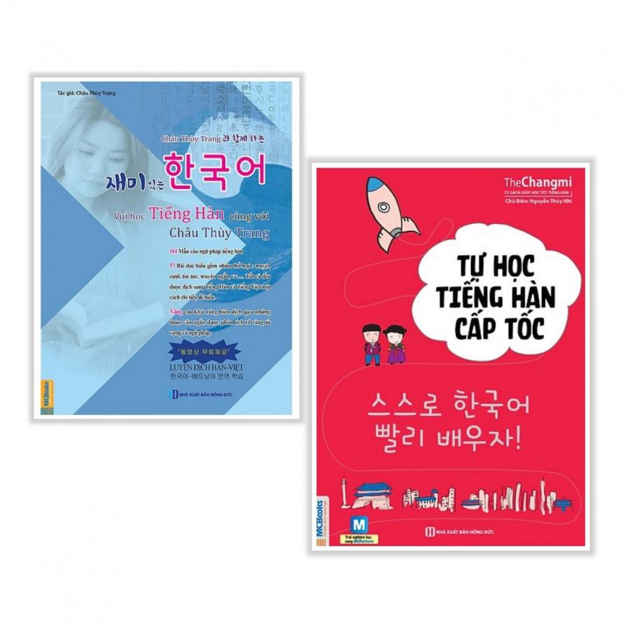Combo Học Tiếng Hàn Cấp Tốc Hiệu Qủa: Vui Học Tiếng Hàn Cùng Với Châu Thùy Trang + Tự Học Tiếng Hàn Cấp Tốc (Sách Học Ngoại Ngữ/ Tặng kèm bookmark thiết kế)