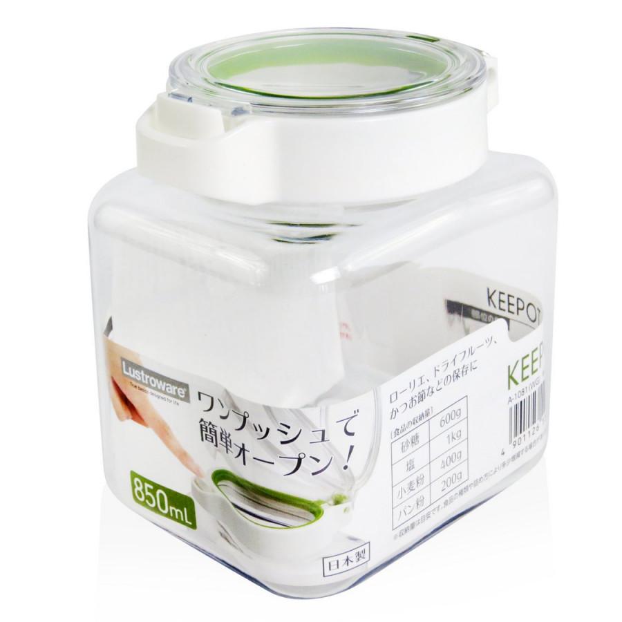 Hộp đựng thực phẩm nắp bật khóa chặt Lustroware 850ml