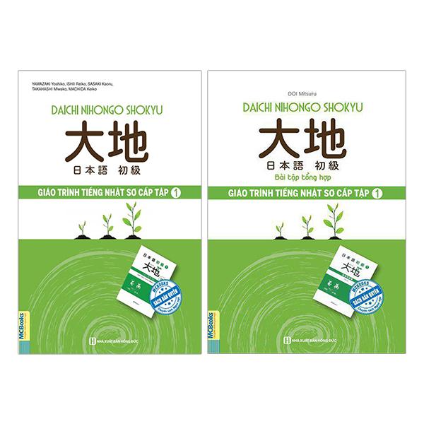 Combo Tiếng Nhật Dành Cho Người Mới Bắt Đầu (Tặng Kèm Ngữ Pháp Tiếng Nhật Căn Bản)
