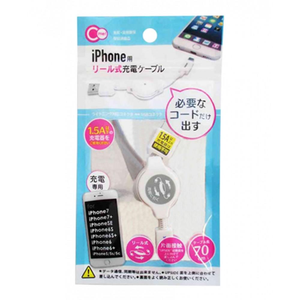 Sạc cho Iphone Japan 60cm Dáng Rút + Tặng Hồng Trà Sữa (Cafe) Maccaca 20g