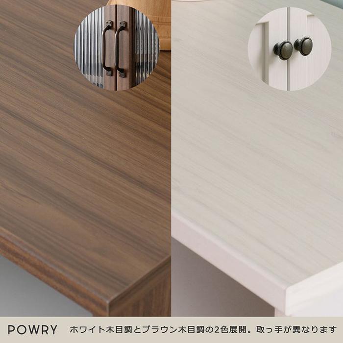 TỦ BẾP 1020863549 - POWRY JAPAN MÀU WALNUT