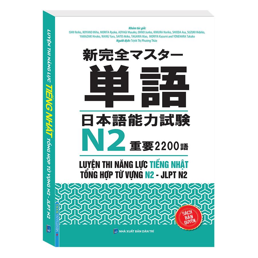 Luyện Thi Năng Lực Tiếng Nhật Tổng Hợp Từ Vựng N2 - JLPT N2