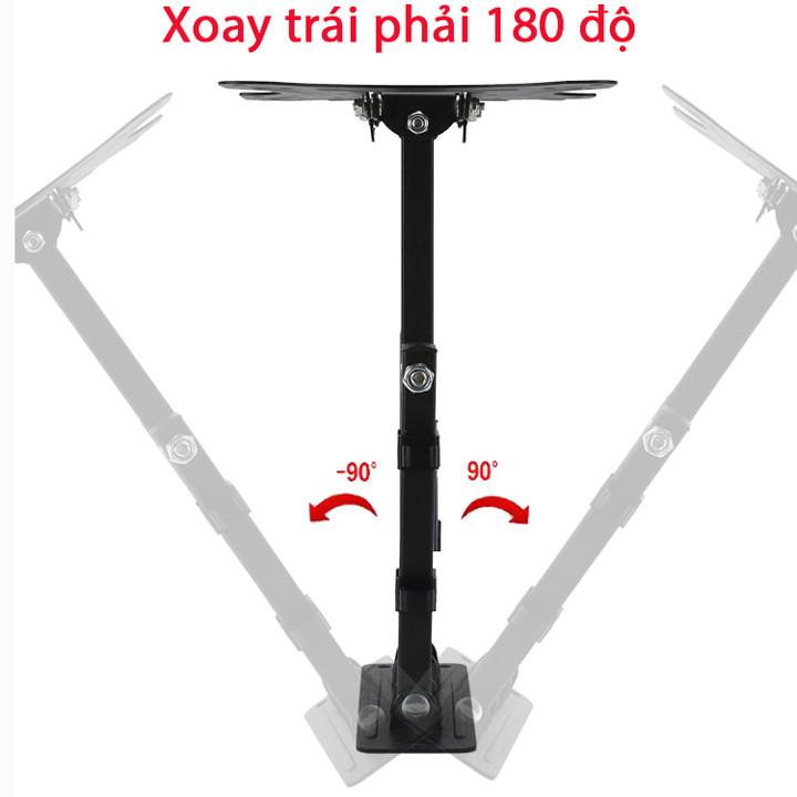 Giá treo tivi xoay đa năng X400 32-55 inch