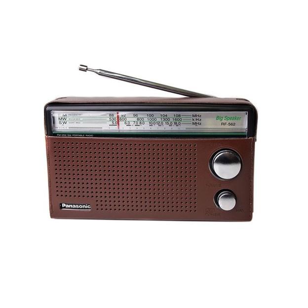 Radio Panasonic RF-562DD Hàng chính hãng