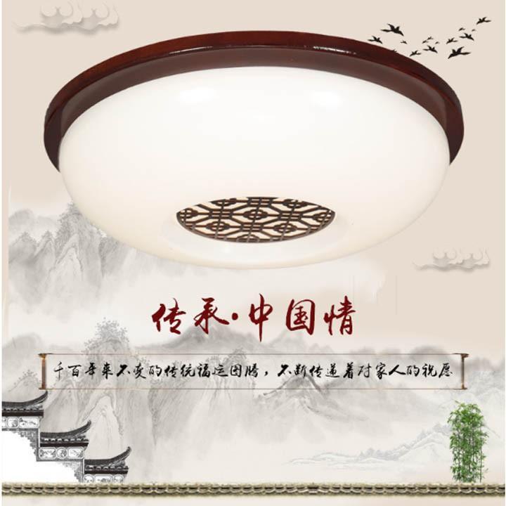 Đèn mâm gỗ ốp trần