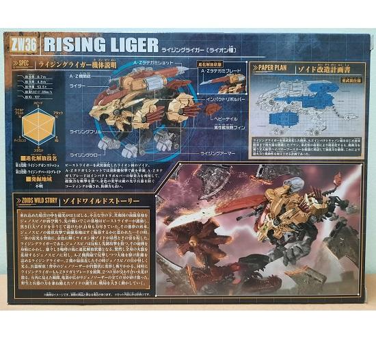 Thú Vương Đại Chiến Zoids ZW36 Rising Liger (Chiến Binh Thú Zoids)