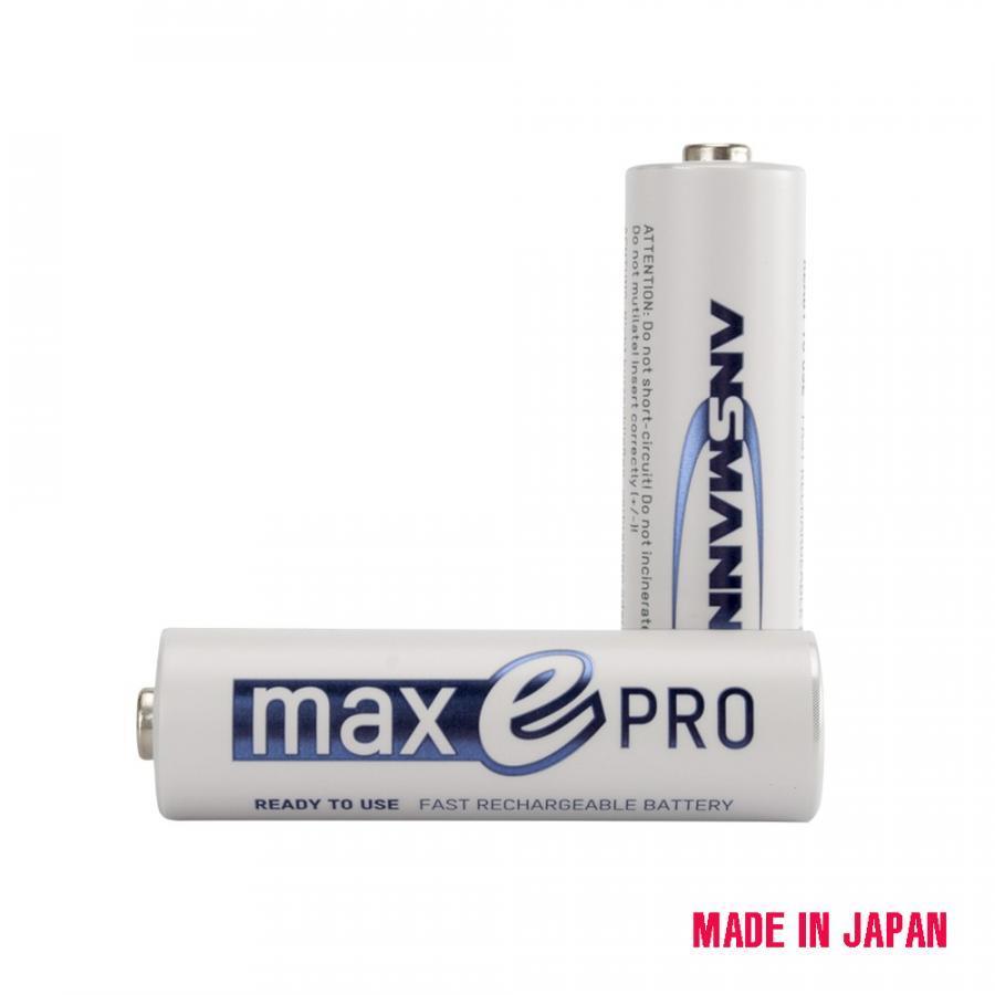 Bộ 4 viên pin sạc MAX E PRO 1900 mah - MADE IN JAPAN - Hàng chính hãng
