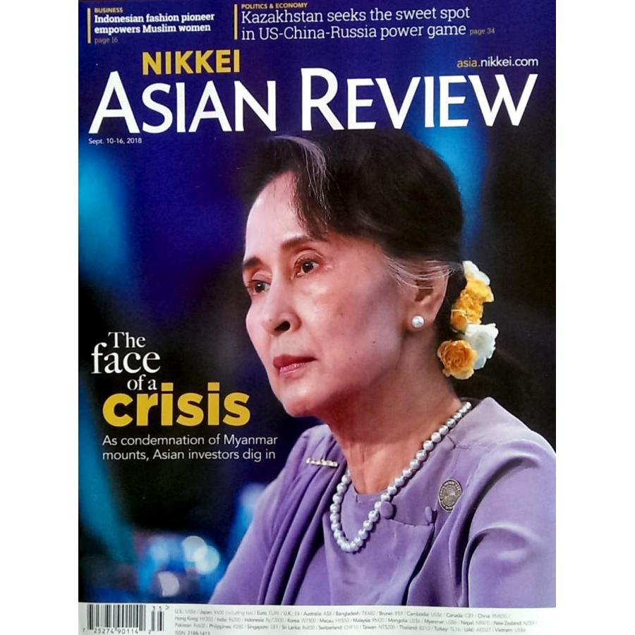 Nikkei Asian Review:  The Face of a Crisis - 35
