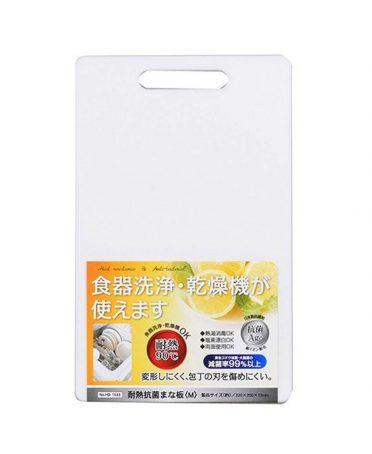 Thớt nhựa kháng khuẩn độ dày 1,3cm nội địa Nhật Bản