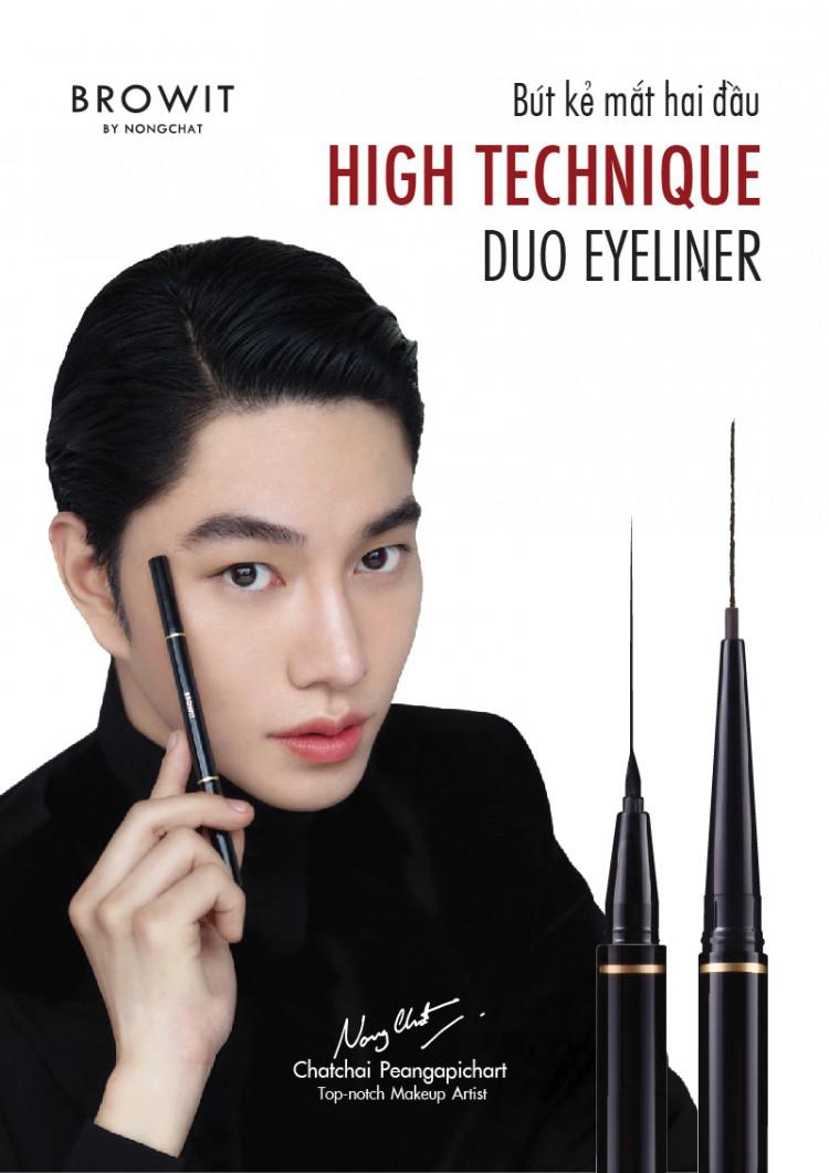 Bút kẻ mắt hai đầu HighTechnique Duo Eyeliner 0.5ml+0.14g 1