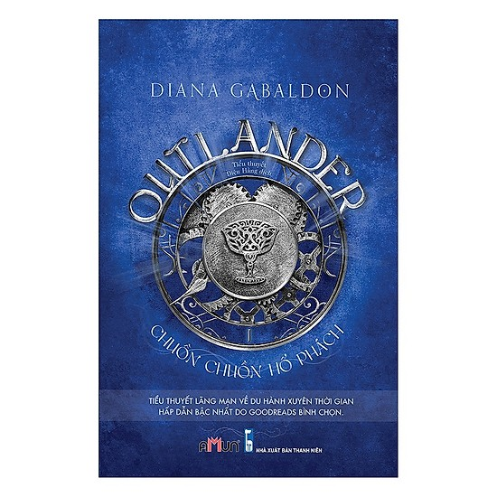 cuốn truyện thứ hai trong bộ tiểu thuyết lịch sử xuyên thời gian của Diana Gabaldon: Outlander - Chuồn chuồn hổ phách 1