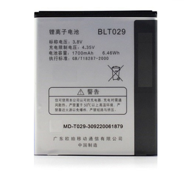 Pin dành cho Oppo R1001 Oppo Find Muse Clover R815 R821 R833 BLT 029